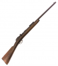 Mauser Model 1871 used 1